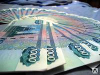Деньги и метка