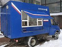ПОПСовая почта едет в село