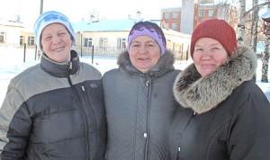 Галина, Нина и Людмила