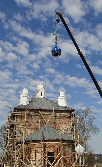 Купола над Хабаровом