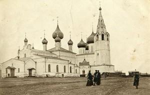 Данилов, Соборная площадь. Снимок нач. XX в. из коллекции Н. Лебедева