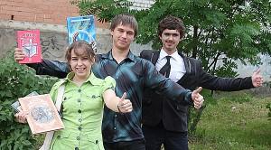 Наталья Ашастина, Илья Давыдовский, Даниил Храмцов