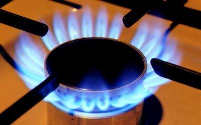 Газ в село —  с ускорением